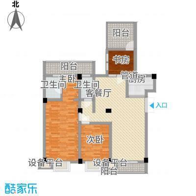 嘉城尚郡138.00㎡B5户型3室2厅2卫1厨