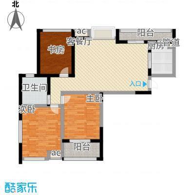 世纪华城121.00㎡世纪华城户型图A13室2厅1卫1厨户型3室2厅1卫1厨