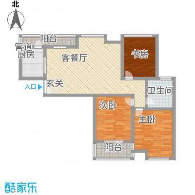 世纪华城121.34㎡世纪华城户型图C型3室2厅1卫1厨户型3室2厅1卫1厨