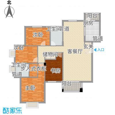 华业玫瑰谷别墅173.37㎡华业玫瑰谷户型图洋房B户型图4室2厅户型4室2厅