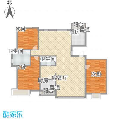 瀚邦凤凰城94.37㎡7号楼C户型2室2厅1卫1厨