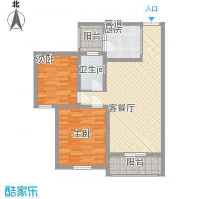 世府邻里中心97.38㎡世府邻里中心户型图B型2室2厅1卫1厨户型2室2厅1卫1厨
