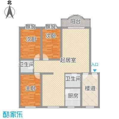 御花苑公寓146.56㎡御花苑公寓户型图3室2厅2卫1厨户型10室