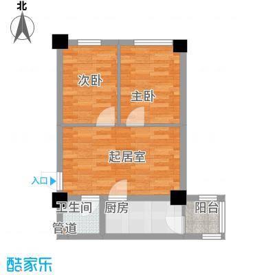 家天下66.61㎡家天下户型图平层2室1厅1卫户型2室1厅1卫