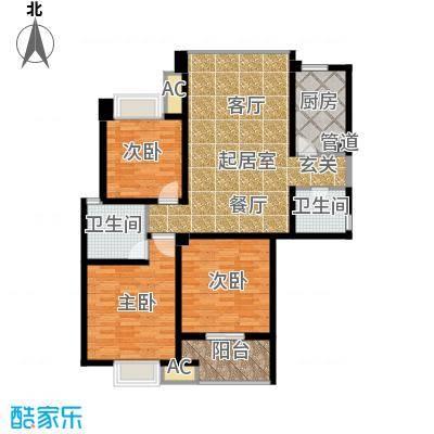 凤凰名城115.26㎡三期F户型3室2厅2卫1厨
