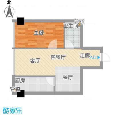 宜家国际公寓52.77㎡宜家国际公寓52.77㎡1室2厅1卫户型1室2厅1卫