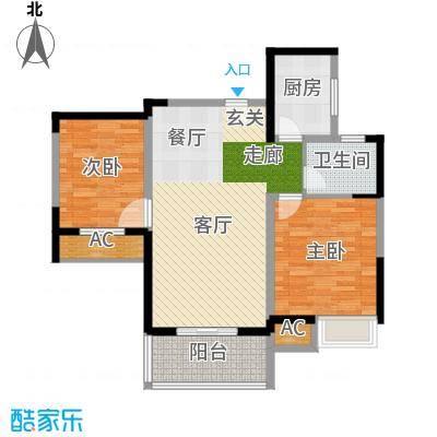 御城88.00㎡32、33号楼B户型2室2厅1卫1厨