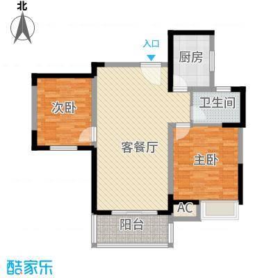 御城88.00㎡31号楼B户型2室2厅1卫1厨