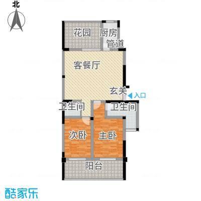 道生中心130.00㎡南塔1户型3室2厅2卫1厨