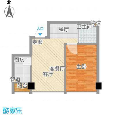 宜家国际公寓55.65㎡宜家国际公寓55.65㎡10室户型10室