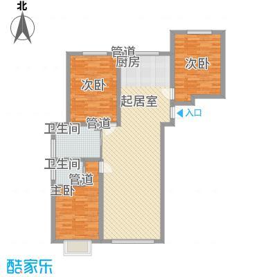 恒光小区3室2厅1户型3室2厅1卫1厨