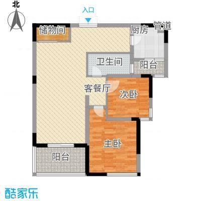 御城89.76㎡58号楼户型2室2厅1卫1厨