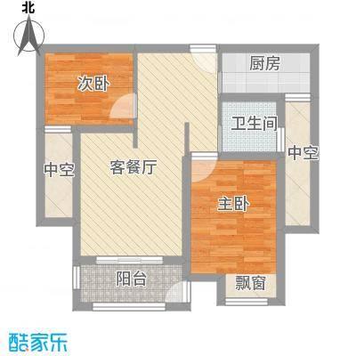 津通国际智慧谷76.00㎡B户型2室2厅1卫1厨
