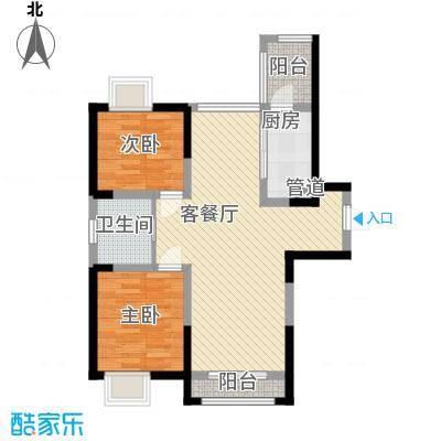 弘建一品87.00㎡弘建一品户型图二期9号楼A户型2室2厅1卫1厨户型2室2厅1卫1厨