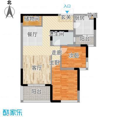 御城84.59㎡58号楼户型2室2厅1卫1厨
