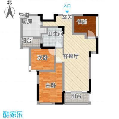 御城94.88㎡1#(赠空间)户型2室2厅1卫1厨