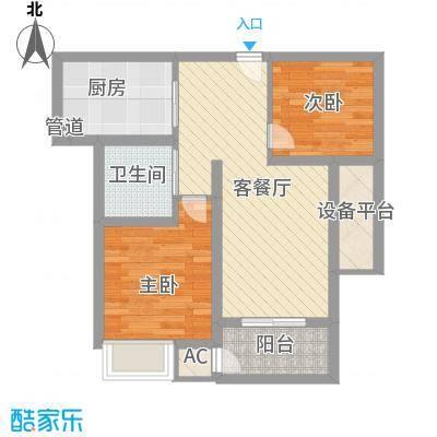 津通国际智慧谷72.00㎡D户型2室2厅1卫1厨