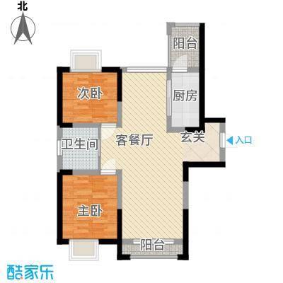 弘建一品87.00㎡弘建一品户型图二期11号楼A户型2室2厅1卫1厨户型2室2厅1卫1厨