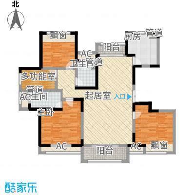 颐景苑143.00㎡C5户型4室2厅2卫1厨