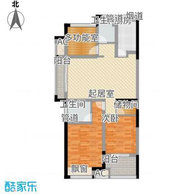 颐景苑116.00㎡c2户型3室2厅2卫1厨