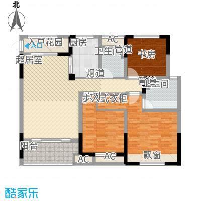 颐景苑133.00㎡b1户型3室2厅2卫1厨