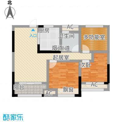 颐景苑87.00㎡a2户型3室2厅1卫1厨