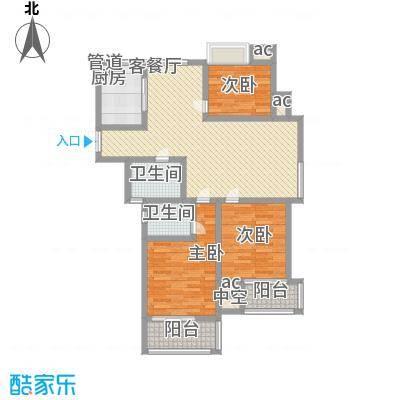 阳湖名城132.00㎡Gd户型3室2厅2卫1厨