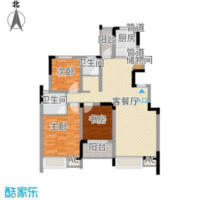 新城长岛115.00㎡C12户型3室2厅2卫1厨