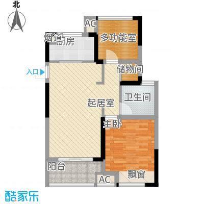 颐景苑83.00㎡b4户型2室2厅1卫1厨