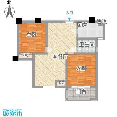 阳湖名城91.00㎡Ge户型2室2厅1卫1厨