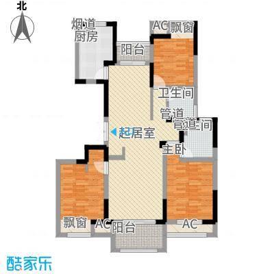 颐景苑134.00㎡b6户型3室2厅2卫1厨