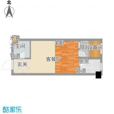 复地大都汇56.33㎡复地大都汇户型图户型图H1室1厅1卫户型1室1厅1卫
