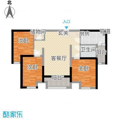 书香院103.65㎡丽景天地户型3室2厅1卫1厨