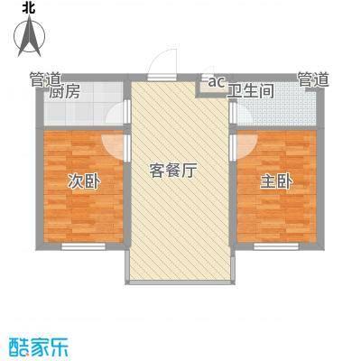 可心居62.92㎡多层E户型2室1厅1卫1厨