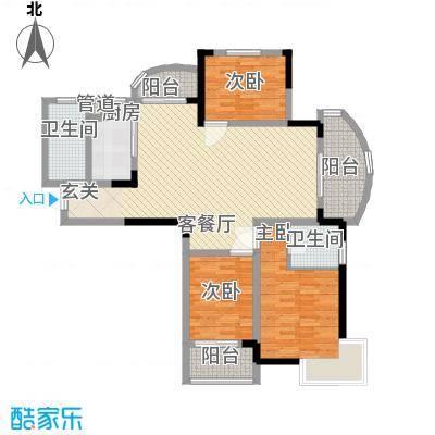 名桂坊137.00㎡137㎡-R户型3室2厅2卫1厨
