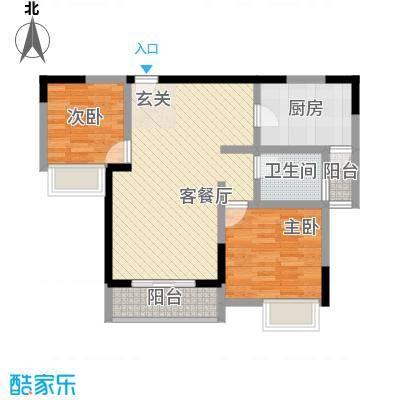 园城豪景89.49㎡A2户型2室2厅1卫1厨