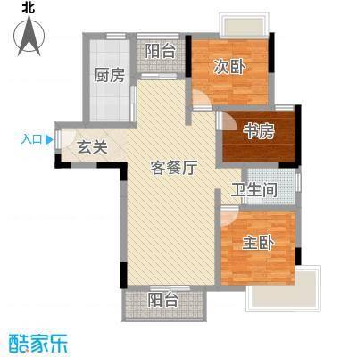 园城豪景111.50㎡C1户型3室2厅1卫1厨