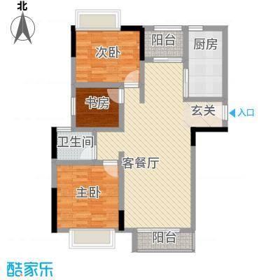 园城豪景106.57㎡A1户型3室2厅1卫1厨