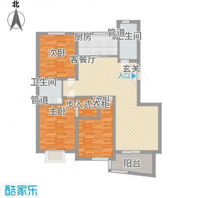 名桂坊138.70㎡138.7㎡-F户型3室2厅2卫1厨