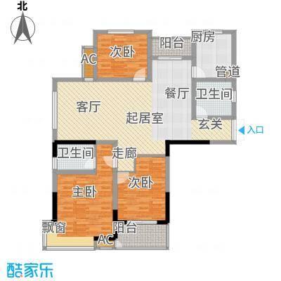 花溪兰庭128.00㎡花溪兰庭户型图C13室2厅2卫1厨户型3室2厅2卫1厨