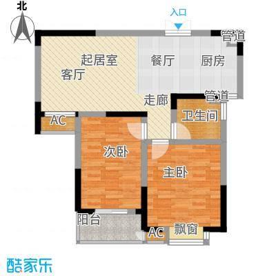 花溪兰庭77.83㎡花溪兰庭户型图C22室2厅1卫1厨户型2室2厅1卫1厨