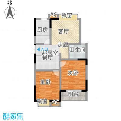 花溪兰庭89.00㎡花溪兰庭户型图B32室2厅1卫1厨户型2室2厅1卫1厨