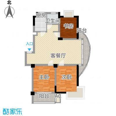 河苑家园118.00㎡A户型3室2厅1卫1厨