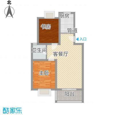 河苑家园95.52㎡多层户型2室2厅1卫1厨