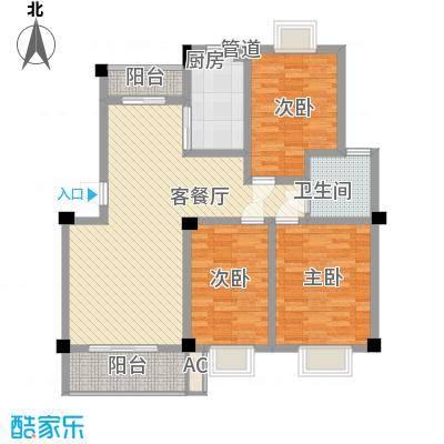 河苑家园116.40㎡3室2厅1卫1厨