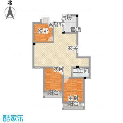 五一花园118.39㎡五一花园户型图3室2厅1卫1厨户型10室