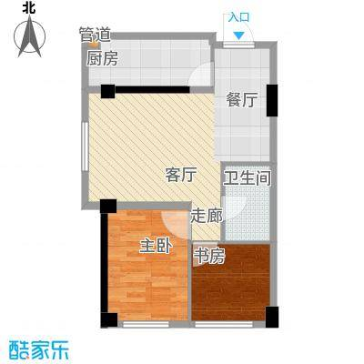 华亿红府73.00㎡华亿红府户型图公寓A-5户型图2室2厅1卫户型2室2厅1卫