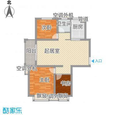 五洲国际广场户型图A户型 3室2厅1卫1厨