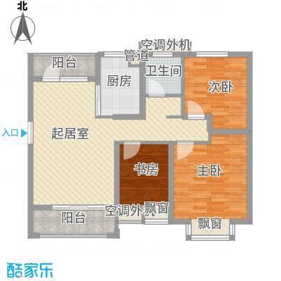 五洲国际广场户型图C1户型 3室2厅1卫1厨