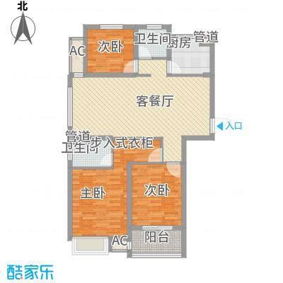 锦海星城二期锦海尚城户型图尚品C1(待定) 3室2厅2卫1厨